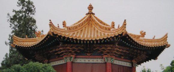 Meine Flucht nach China