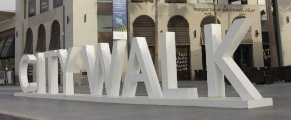 Dubai: Bummeln am City Walk
