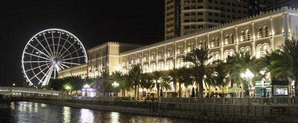 Sharjah: Ein Geheimtipp?!