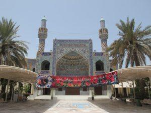 Iranian Mosque Dubai