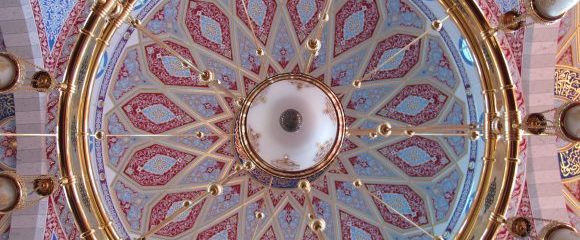 Duisburg: Marxlohs Moschee